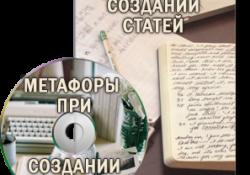 Девять правил как написать интересную статью или хороший текст