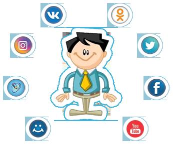 заработок в социальных сетях ВК, ОК, FB, INSTAGRAMM, АРБИТРАЖ