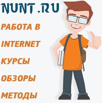 Работа в интернете на дому, без вложений и обмана, с ежедневной оплатой на сайте Etxt.ru